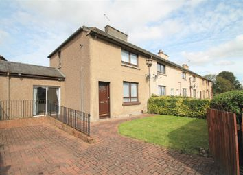 Thumbnail 3 bed end terrace house for sale in Cardross Avenue, Broxburn