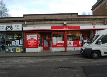 Thumbnail Retail premises for sale in 4-6 Hall Street, Bilston
