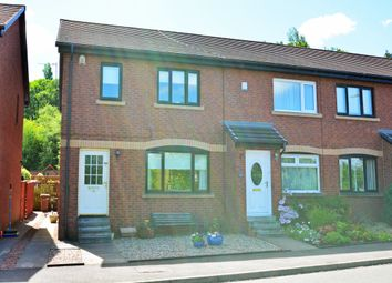 Thumbnail 3 bed end terrace house for sale in Tenters Way, Paisley