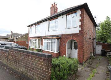 Thumbnail 1 bed flat to rent in Green Lane, Ilkeston
