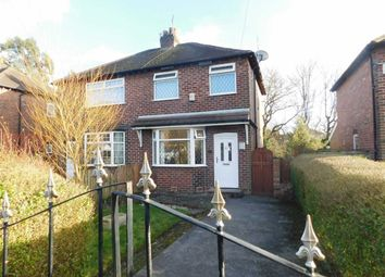 Thumbnail 2 bedroom property for sale in Edward Avenue, Bredbury, Stockport