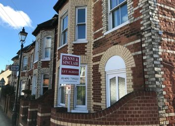 Thumbnail 1 bed flat to rent in Greys Road, Henley-On-Thames