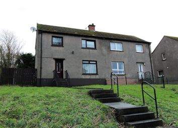 Thumbnail 3 bed end terrace house for sale in Hilton View, Cowdenbeath