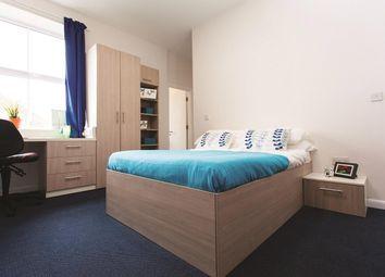 Thumbnail Room to rent in Bristol Street, Birmingham