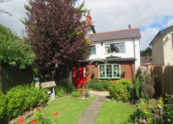 Thumbnail 2 bedroom cottage for sale in Old Port Road, Wenvoe, Cardiff