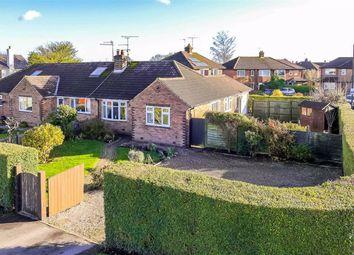 Thumbnail 2 bed semi-detached house for sale in Bilton Lane, Harrogate, North Yorkshire