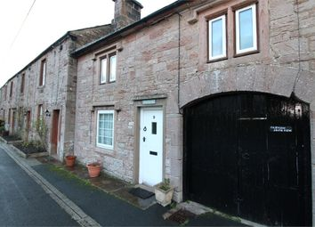 Thumbnail 2 bed cottage for sale in Icold Road, Greystoke, Penrith, Cumbria