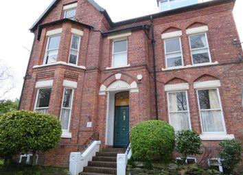 Thumbnail 1 bedroom flat to rent in West Knowe, Bidston Road, Prenton