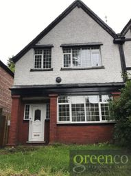Thumbnail 3 bed semi-detached house for sale in Rochester Avenue, Prestwich, Manchester