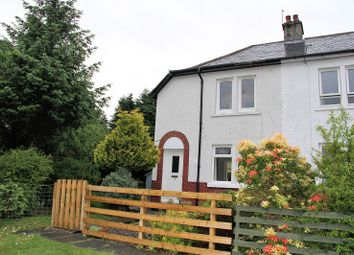 Thumbnail 3 bed semi-detached house for sale in Jubilee Terrace, Lochgilphead