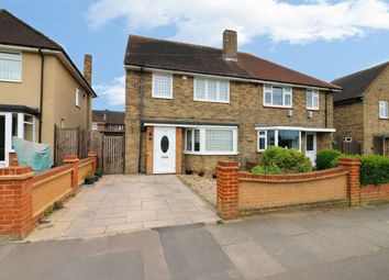 Thumbnail 5 bedroom semi-detached house for sale in Oaks Lane, Ilford