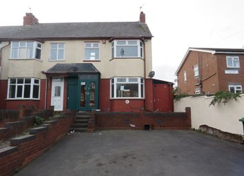 Thumbnail 2 bedroom end terrace house for sale in Hill Top, West Bromwich