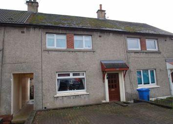 Thumbnail 2 bedroom terraced house for sale in Rosemount Crescent, Carstairs, Lanark