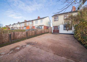 Thumbnail 3 bed property to rent in Ashton Road, Newton-Le-Willows