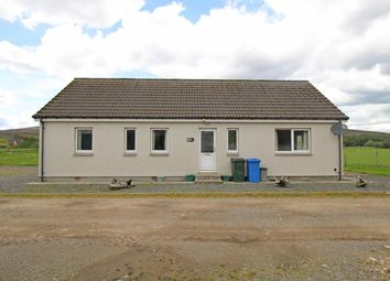 Thumbnail 3 bed bungalow to rent in The Cottage, Dalmagarry Farm, Tomatin, Inverness