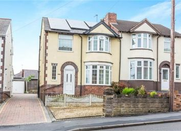 Thumbnail 3 bed semi-detached house for sale in Pound Road, Oldbury, West Midlands