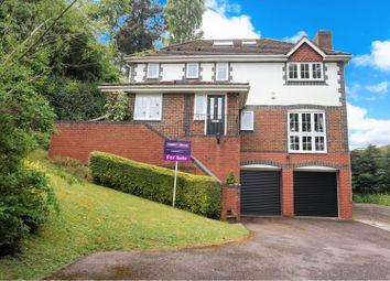 Blaenavon, Reading RG4. 5 bed detached house for sale