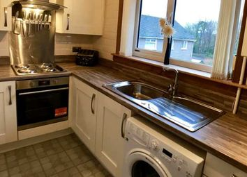 Thumbnail 1 bed cottage for sale in Rowantree Road, Johnstone