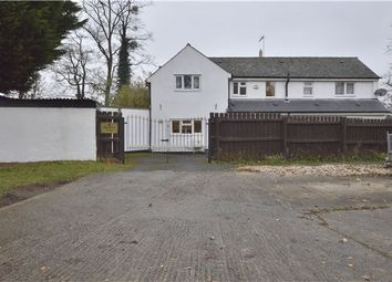 Thumbnail 4 bed detached house for sale in Kingswood Close, Bishops Cleeve, Cheltenham