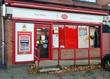 Thumbnail Retail premises for sale in 2 Butt Lane, Leeds