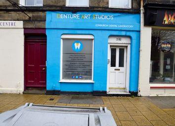 Thumbnail Commercial property to let in High Street, Portobello, Edinburgh
