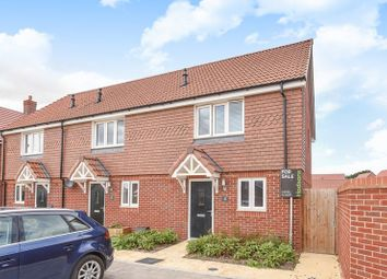 Thumbnail 2 bed end terrace house for sale in Aster Close, Didcot