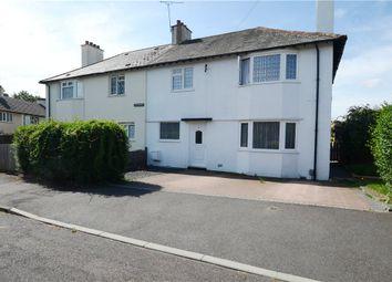 3 bed semi-detached house for sale in Weir Avenue, Farnborough, Hampshire GU14