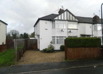Thumbnail 2 bed property to rent in Salt Hill Way, Slough