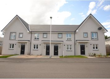 3 bed terraced house for sale in Dunrobin Grove, Inverness IV2