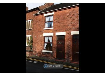 Thumbnail 1 bed terraced house to rent in Watt Place, S-O-T