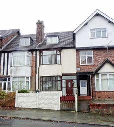 Thumbnail 4 bed terraced house for sale in Deyne Avenue, Prestwich, Prestwich Manchester