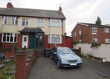 Thumbnail 2 bed end terrace house for sale in Hill Top, West Bromwich