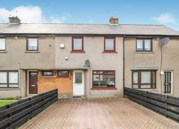 Thumbnail 3 bed terraced house for sale in Upper Mastrick Way, Aberdeen