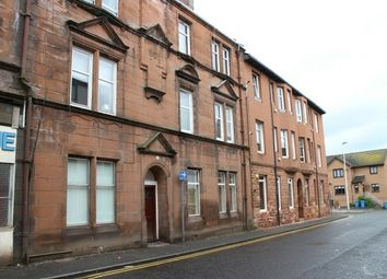 Thumbnail 1 bed flat to rent in Quarry Street, Hamilton