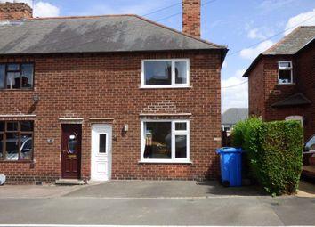 Thumbnail 2 bed terraced house to rent in Margaret Avenue, Sandiacre, Nottingham