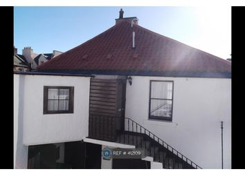 Thumbnail 1 bed semi-detached house to rent in Victoria Street, Dunbar
