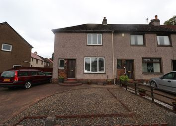 Thumbnail 2 bed end terrace house for sale in Linnwood Drive, Leven