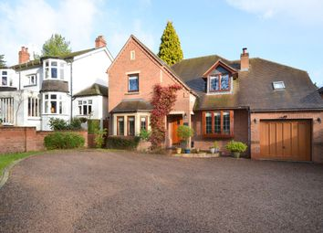 Thumbnail 5 bed detached house for sale in Cherry Hill Drive, Barnt Green, Birmingham