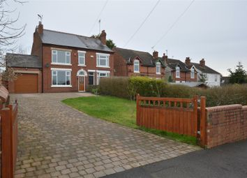 Thumbnail 3 bed semi-detached house for sale in Heather Dene, Northfield, Kilburn, Derbyshire