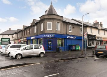 Thumbnail 2 bed flat for sale in 2A Aberlour Street, Rosyth