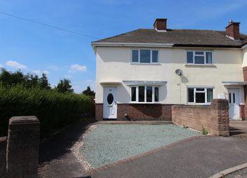 Thumbnail Semi-detached house to rent in Summerfield Road, Tamworth