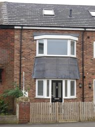 Thumbnail 3 bed end terrace house to rent in Hull Road, Hessle