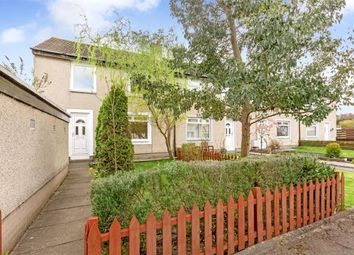 Thumbnail 3 bed end terrace house for sale in Champigny Court, Musselburgh, East Lothian