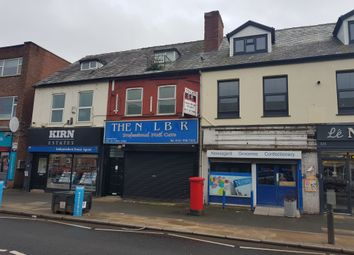 Thumbnail Retail premises to let in Palatine Road, Northenden, Manchester