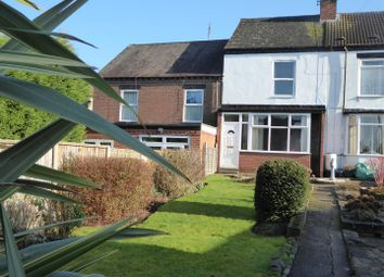 Thumbnail 2 bed terraced house for sale in High Bank Road, Burton-On-Trent