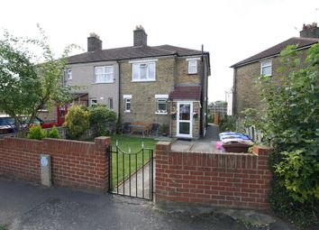 Thumbnail 3 bed end terrace house for sale in Hall Terrace, Aveley, South Ockendon