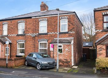 Thumbnail 2 bed semi-detached house for sale in Orrell Mews, Orrell Lane, Burscough, Ormskirk
