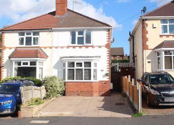 Thumbnail 2 bed semi-detached house for sale in Lyndhurst Drive, Wordsley, Stourbridge