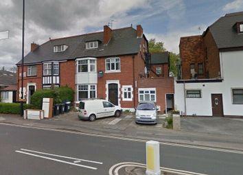 Thumbnail Studio to rent in Hagley Road, Edgbaston