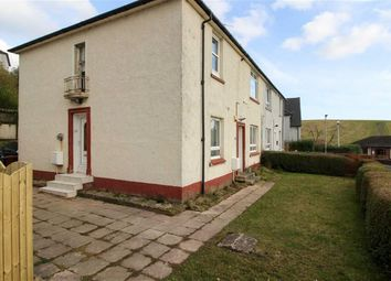 Thumbnail 2 bed flat for sale in Cherry Crescent, Clydebank